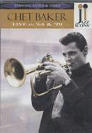 Chet Baker DVD