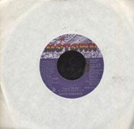 """Chico DeBarge Vinyl 7"""" (Used)"""