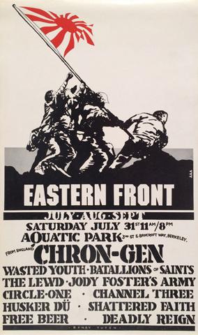 Chron Gen Poster