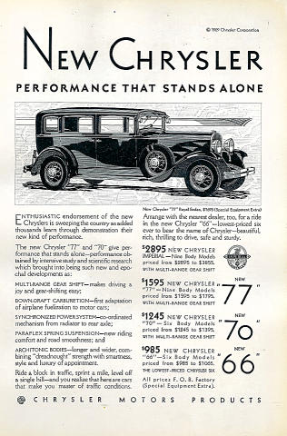 "Chrysler: ""77"" Royal Sedan Vintage Ad"