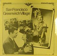 "Clark Gable Vinyl 12"" (New)"