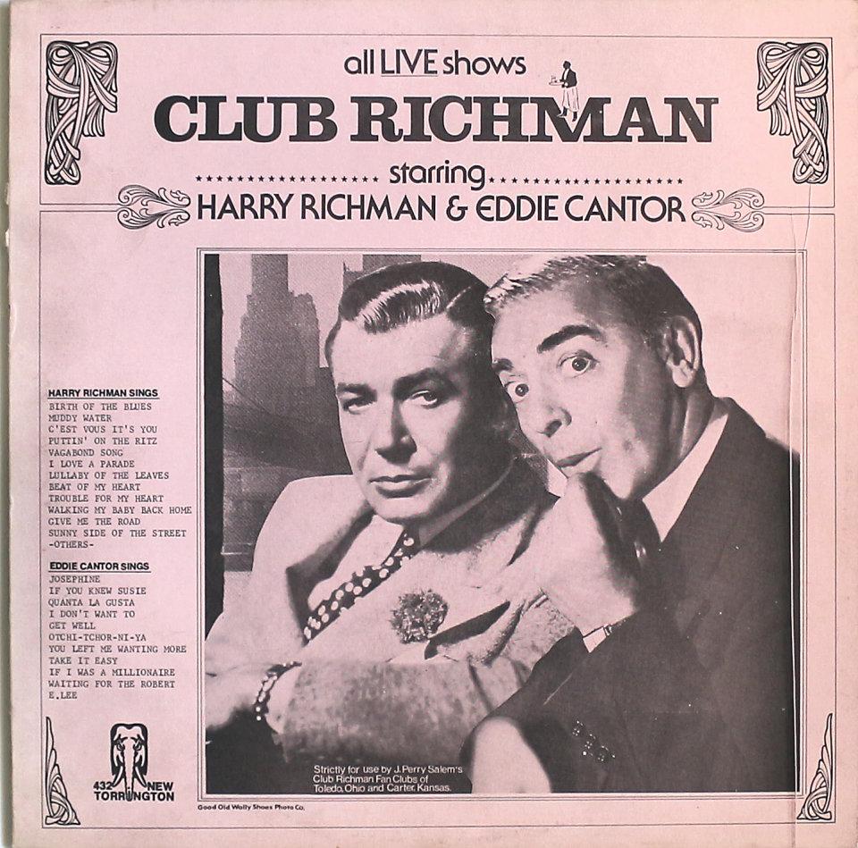 "Club Richman Vinyl 12"" (Used)"
