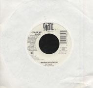 """Color Me Badd Vinyl 7"""" (Used)"""