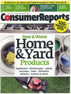 Consumer Reports Vol. 75 No. 5 Magazine