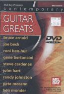 Contemporary Guitar Greats DVD