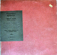 "Countess Maritza Vinyl 12"" (Used)"