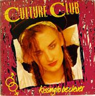 "Culture Club Vinyl 12"" (Used)"