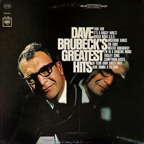"Dave Brubeck Vinyl 12"" (Used)"