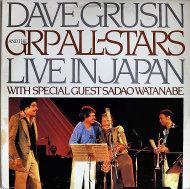 "Dave Grusin Vinyl 12"" (Used)"