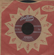 "Dave Zupkovich and His Balkan Recording Artists Vinyl 7"" (Used)"
