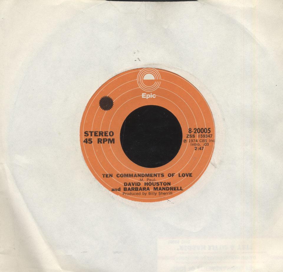 "David Houston Vinyl 7"" (Used)"