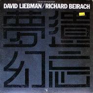 """David Liebman / Richard Beirach Vinyl 12"""" (Used)"""
