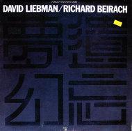 "David Liebman Vinyl 12"" (Used)"