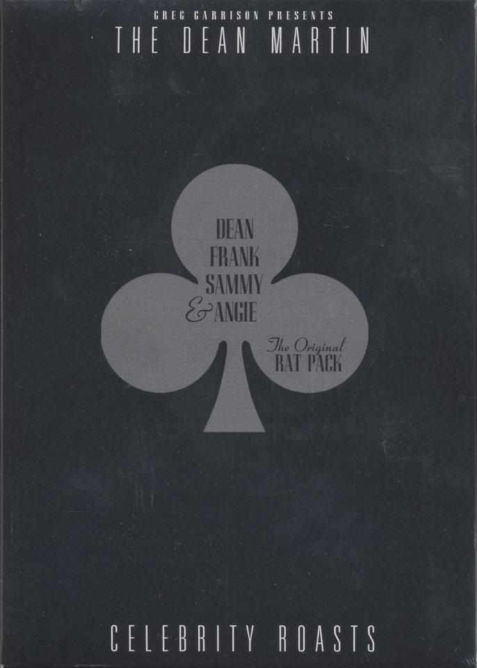 Dean Martin Celebrity Roasts Box Set