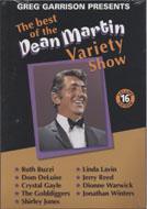 Dean Martin Variety Show Vol. 16 DVD