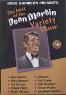 Dean Martin Variety Show Vol. 18 DVD