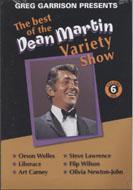 Dean Martin Variety Show Vol. 6 DVD