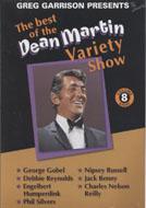 Dean Martin Variety Show Vol. 8 DVD