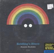 """Dennis Haskins Vinyl 7"""" (Used)"""