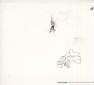 Detroit Junior CD