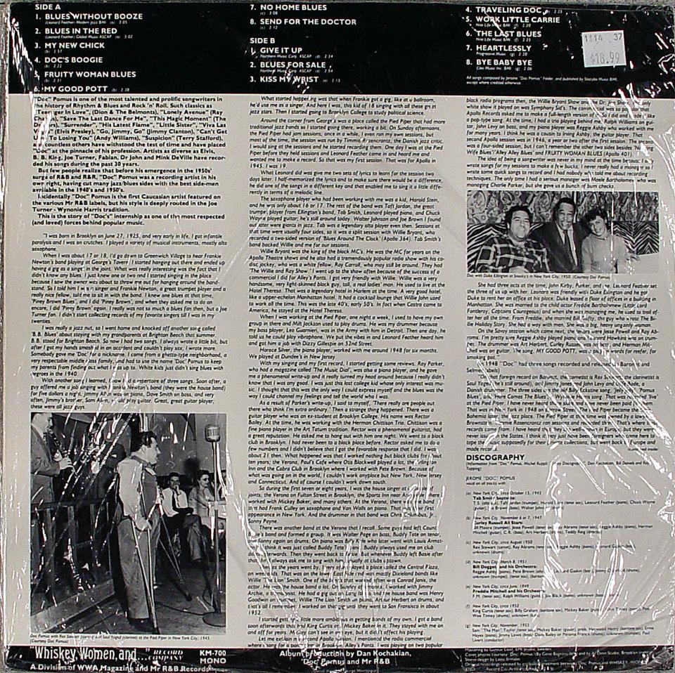 "Doc Pomus Vinyl 12"" (New)"