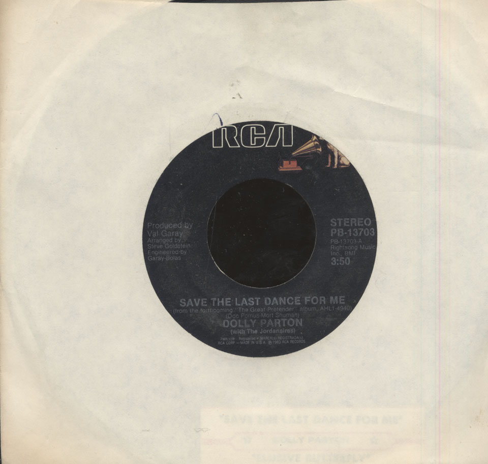 """Dolly Parton With The Jordanaires Vinyl 7"""" (Used)"""