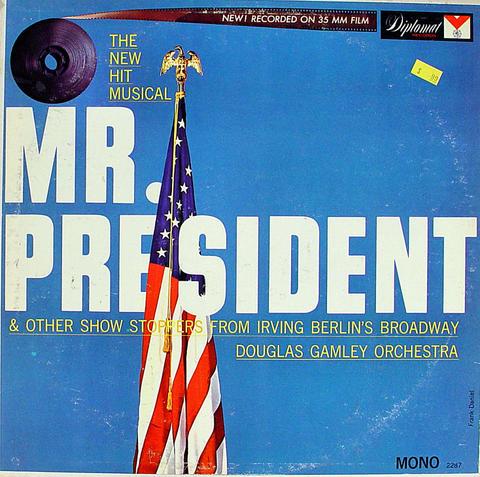"Douglas Gamley Orchestra Vinyl 12"" (Used)"