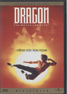 Dragon: The Bruce Lee Story DVD