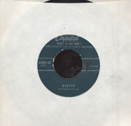 "Duke Ellington And His Famous Orchestra Vinyl 7"" (Used)"