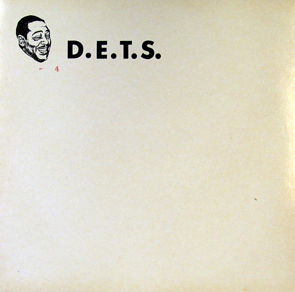 """Duke Ellington Vinyl 12"""" (Used)"""