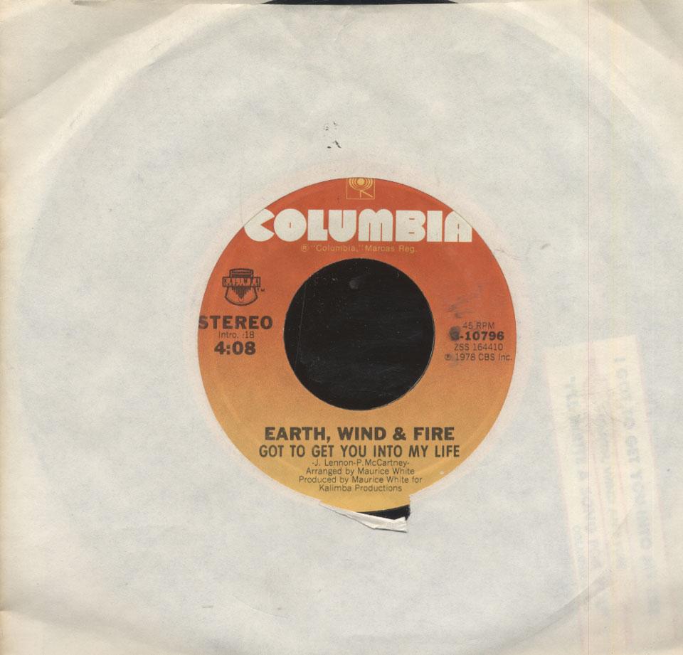 "Earth, Wind & Fire Vinyl 7"" (Used)"
