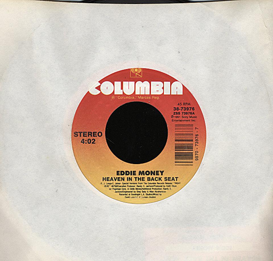 "Eddie Money Vinyl 7"" (Used)"
