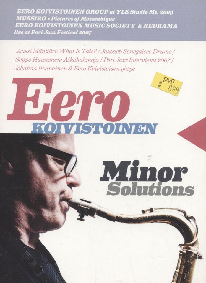 Eero Koivistoinen DVD