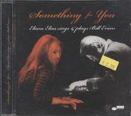 Eliane Elias CD