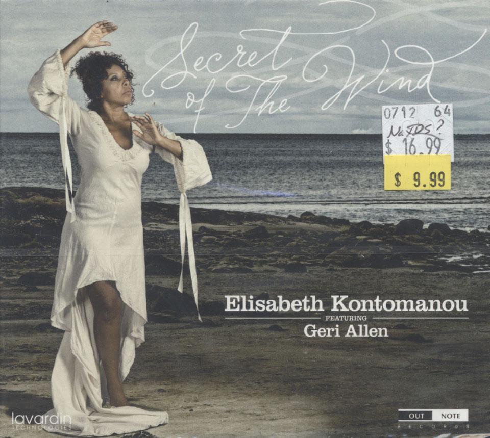 Elisabeth Kontomanou CD