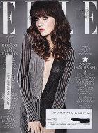 Elle No. 342 Magazine