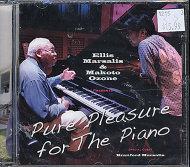 Ellis Marsalis & Makoto Ozone CD