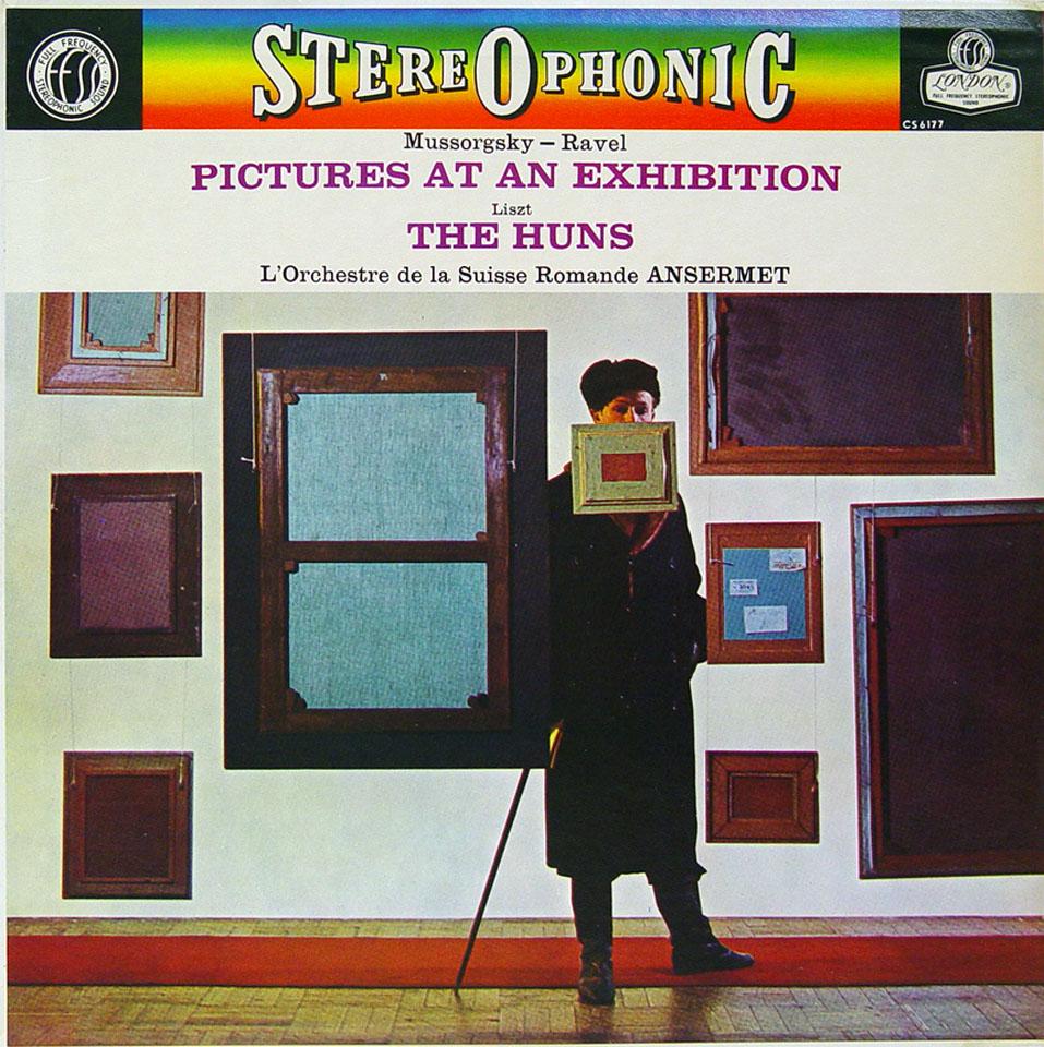 "Emerson Vinyl 12"" (Used)"