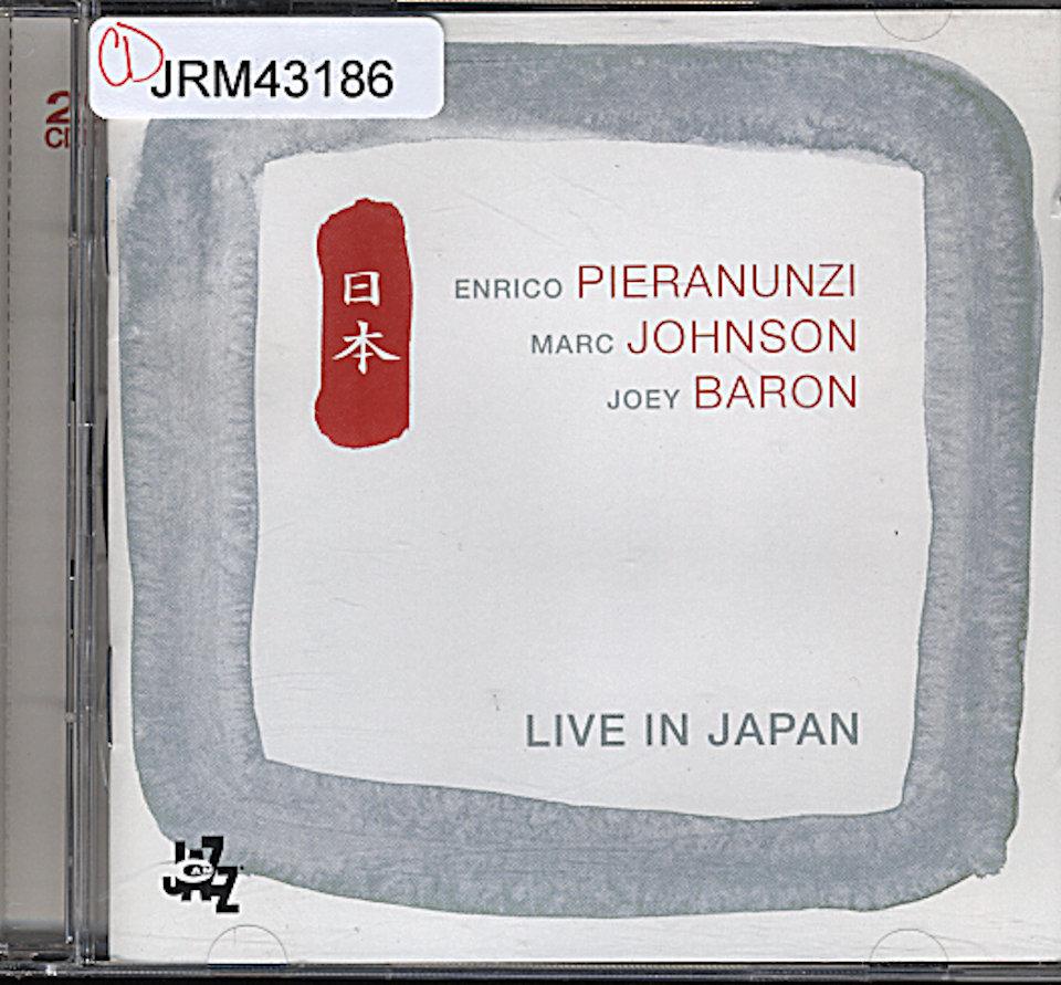 Enrico Pieranunzi / Marc Johnson / Joey Baron CD