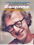 Esquire July 1, 1975 Magazine