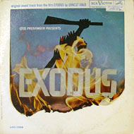 """Exodus Vinyl 12"""" (Used)"""