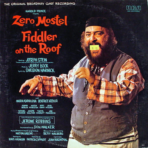 "Fiddler On The Roof Vinyl 12"" (Used)"