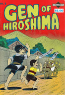 Gen of Hiroshima #2 Comic Book