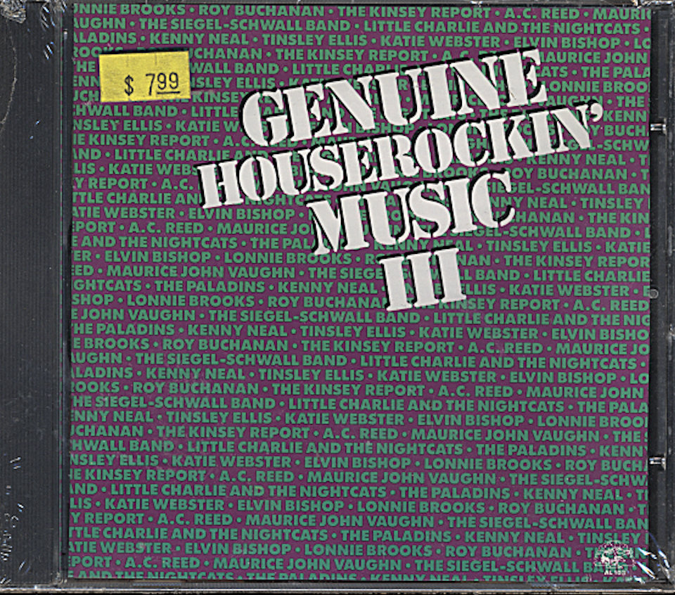 Genuine houserockin 39 music iii cd 1988 wolfgang 39 s for House music 1988