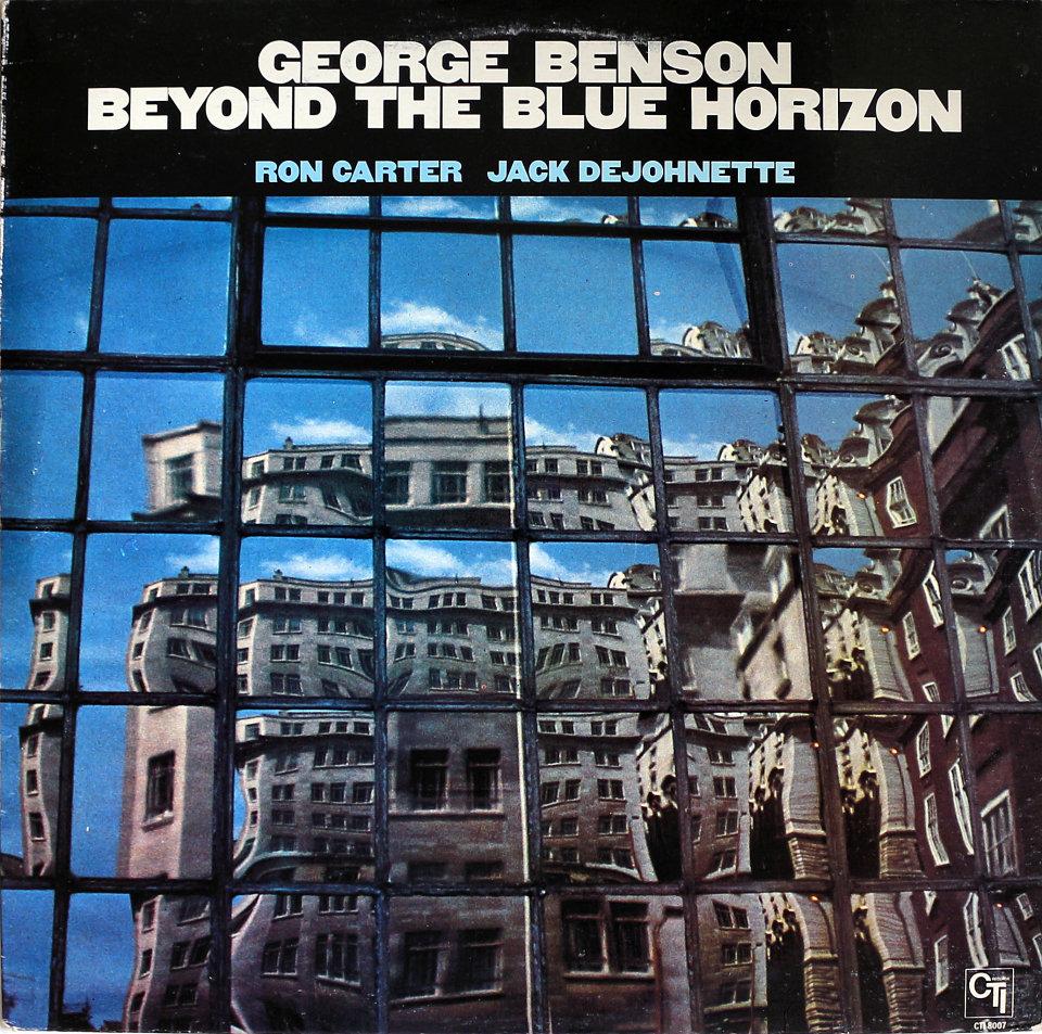 "George Benson Vinyl 12"" (Used)"