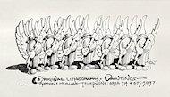 Gordon T. McCelland Handbill