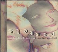 Grazyna Auguscik / Bogdan Holownia CD
