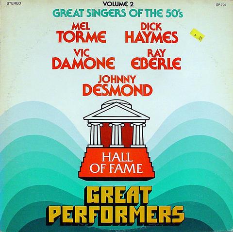 "Great Singers of The 50's Volume 2 Vinyl 12"" (Used)"