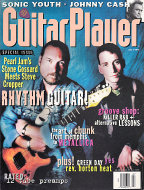 Guitar Player Magazine July 1994 Magazine