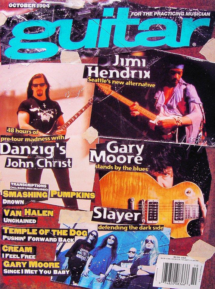 Guitar Vol. 11 No. 12